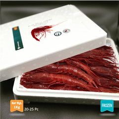 Wild Carabinero  20-25 Pc/kg (Red Shrimp-Spain)|Carabinero Salvaje 20-25 Uds/kg(España)
