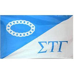 Sigma Tau Gamma Fraternity Custom Greek flag banners