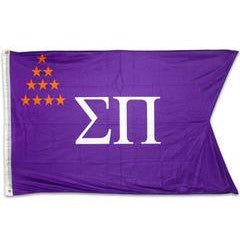 Sigma Pi Fraternity Custom Greek flag banners