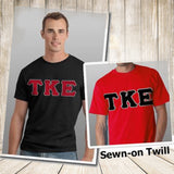 Fraternity T-shirt Pack Custom Greek merchandise