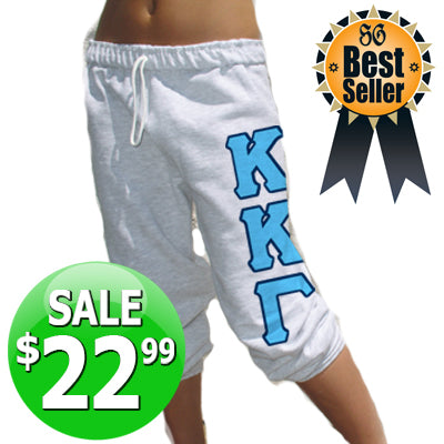 Greek Sweatpants