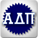 alpha delta pi adpi sorority greek clothes cheap prices sale budget printed letters custom design