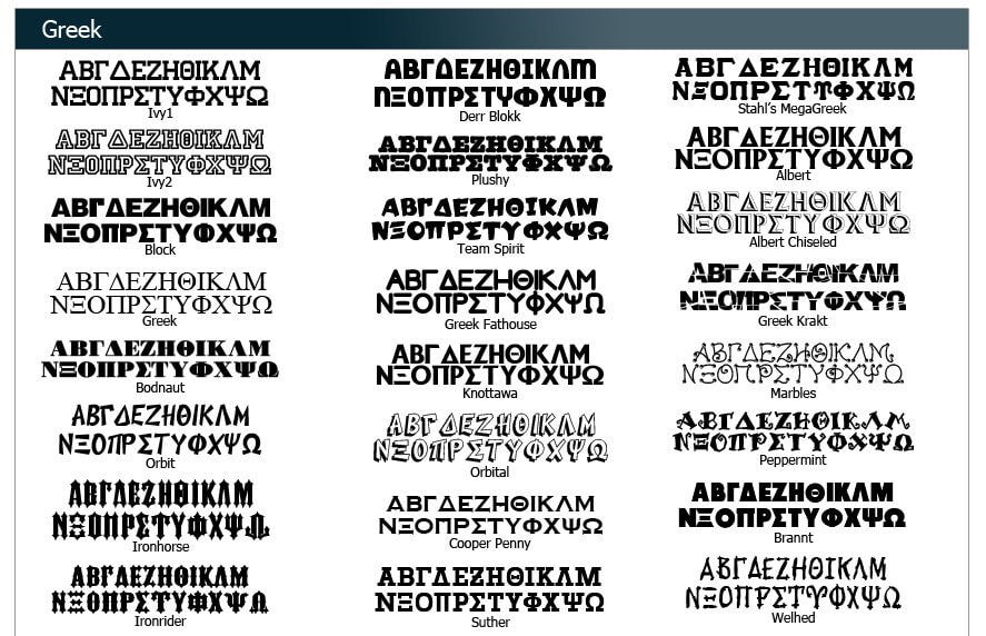 Exclusive Greek font shape for Custom Greek merchandise