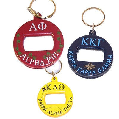Something Greek Custom Bottle Opener Key chain