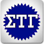 Sigma Tau Gamma Closeout Packages