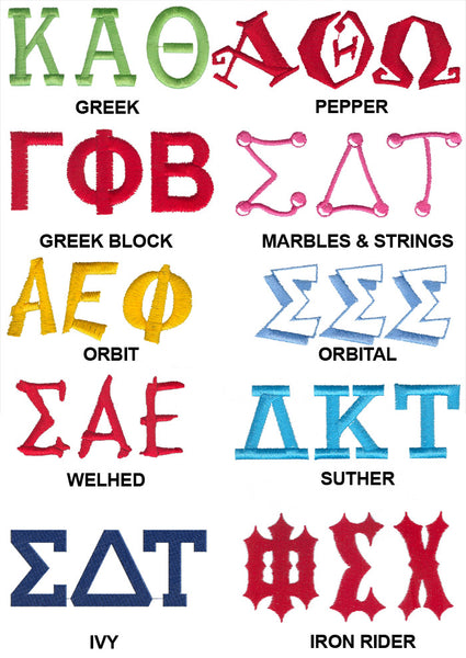 Embroidery Fonts Greek Letters Applique – Something Greek