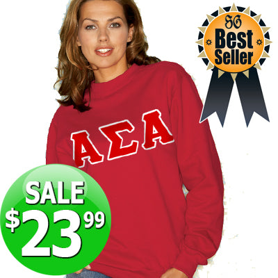 Greek Gildan Crewneck Sweatshirt