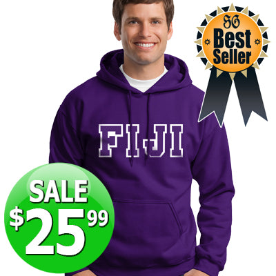 Fraternity Gildan Hooded Sweatshirt