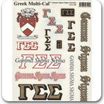 Gamma Sigma Sigma Sorority gifts and Greek accessories