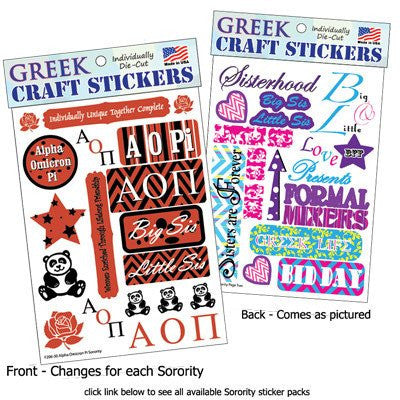 greek sorority craft sticker pack fraternity greek accessories and merchandise