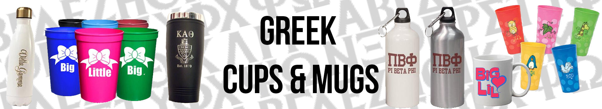 Custom Greek Fraternity and Sorority Cups, Mugs, Tumblers, and more!