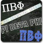 Pi Beta Phi Sorority gifts and Greek accessories