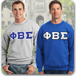 Phi Beta Sigma Fraternity clothing specials and custom Greek gear