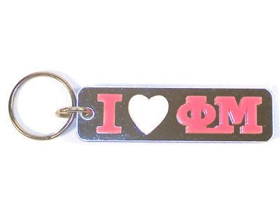 Custom Greek I love Sorority Key Chain Phi Mu