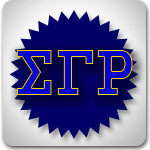 Sigma Gamma Rho Sorority custom Greek merchandise sales