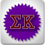 sigma kappa sk sigkap sorority greek clothes cheap prices sale budget printed letters custom design