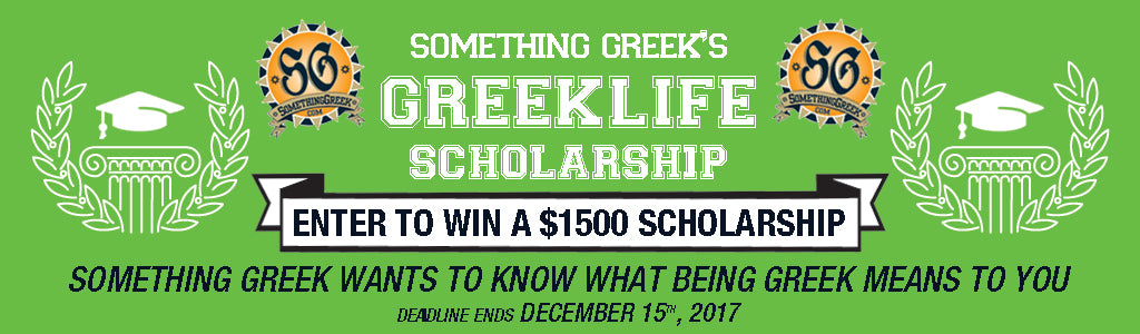 Something Greek Scholarship