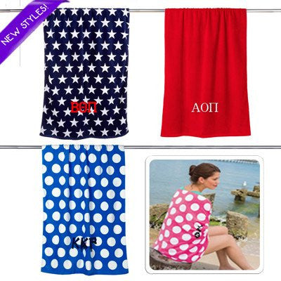 Something Greek Custom Beach Towel