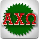 alpha chi omega axo sorority greek clothes cheap prices sale budget printed letters custom design