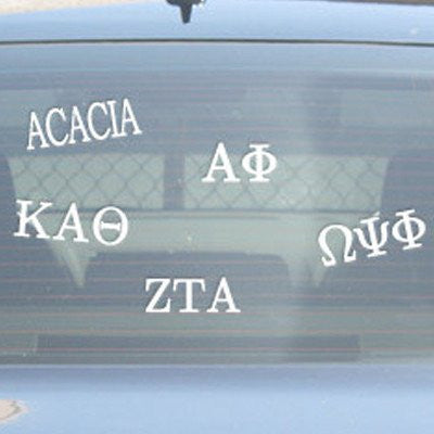 Something Greek custom Greek Letter Car Stickers