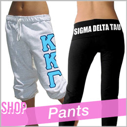 Sorority Big Sis and Lil Sis Greek merchandise pants