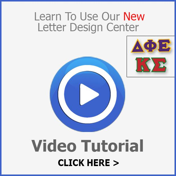 Learn to use our Design Center