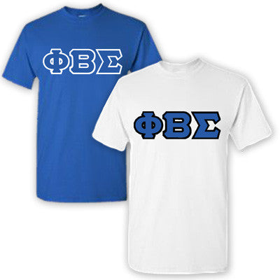 Phi Beta Sigma Fraternity 2 T-Shirt Pack - Gildan 5000 - TWILL