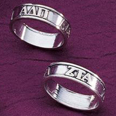 Sorority Continuous Letter Ring - Campus ID cidR08