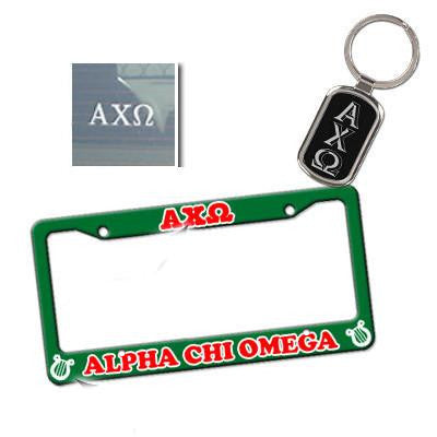 Sorority Custom Car Package - LZR
