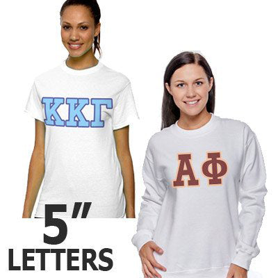 Sorority Crewneck and T-Shirt Budget Package - Letters - SUB