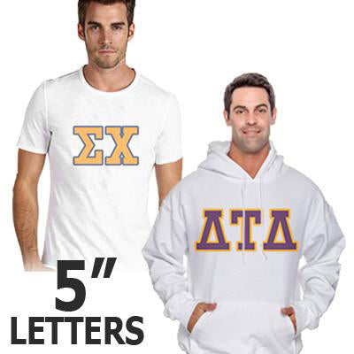 Fraternity Hoody and T-Shirt Budget Package - Letters - SUB