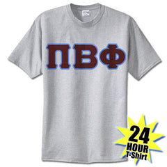 Pi Beta Phi 24-Hour Tee - Gildan 5000 - TWILL