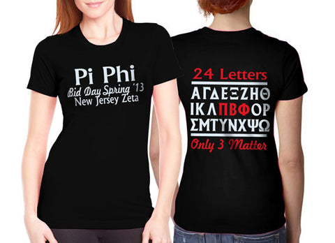 Fraternity sorority screen printed shirt designs all for Sorority t shirt design