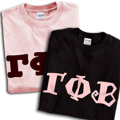 Gamma Phi Beta 2 T-Shirt Pack - Printed - Gildan 5000 - CAD