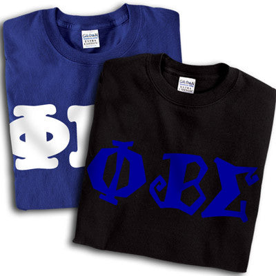 Phi Beta Sigma 2 T-Shirt Pack - Printed - Gildan 5000 - CAD