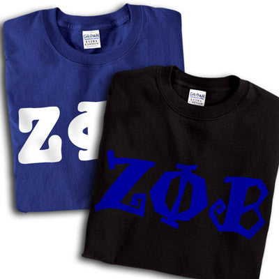 Zeta Phi Beta 2 T-Shirt Pack - Printed - Gildan 5000 - CAD