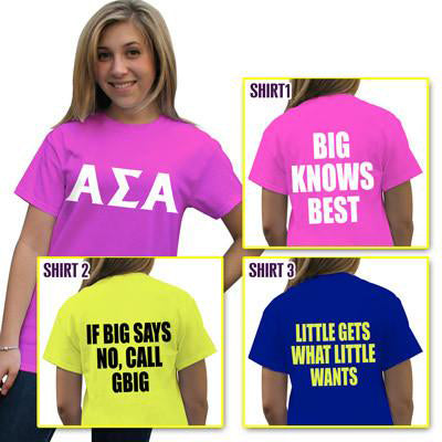 Sorority Family Tree Printed Shirt Package - Gildan 500 - CAD