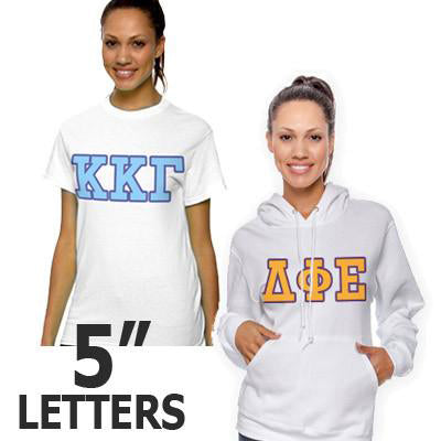 Sorority Hoody and T-Shirt Budget Package - Letters - SUB