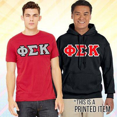 Fraternity Custom Printed Hoody and T-Shirt Pack - DIG