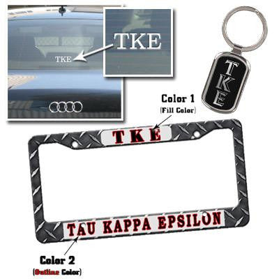 Fraternity Custom Car Package - LZR