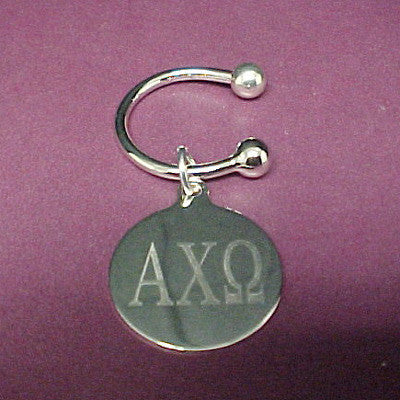 Sorority Key Ring - Circle - McCartney mc809-G101