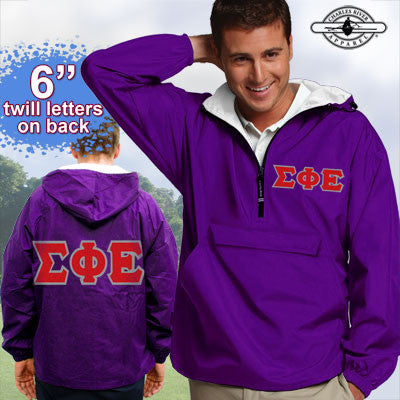 Sigma Phi Epsilon Pullover Jacket - Charles River 9905 - TWILL
