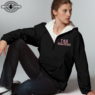 Gamma Phi Beta Embroidered Bar Design Pullover Jacket - Charles River 9905 - EMB