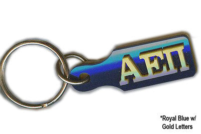 Alpha Epsilon Pi Paddle Keychain - Craftique cqSPK
