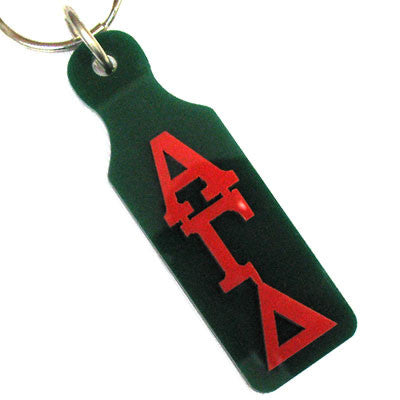 Alpha Gamma Delta Mirror Paddle Keychain - Craftique cqMPK