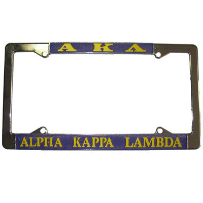 Alpha Kappa Lambda License Plate Frame - Rah Rah Co. rrc