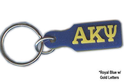 Alpha Kappa Psi Paddle Keychain - Craftique cqSPK