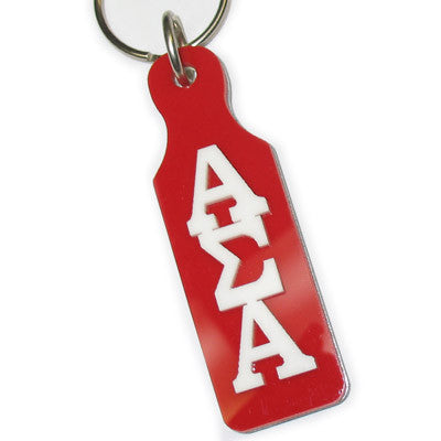 Alpha Sigma Alpha Mirror Paddle Keychain - Craftique cqMPK