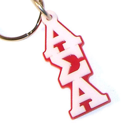 Alpha sigma alpha letter keychain greek gear and merchandise for Lil flip jewelry collection