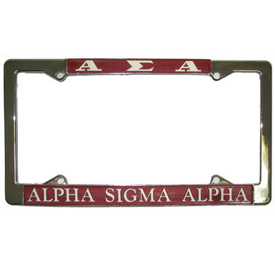 Alpha Sigma Alpha License Plate Frame - Rah Rah Co. rrc
